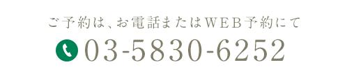 contact_tel.png